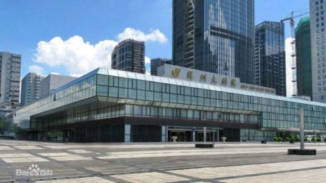Grand theatre v Shenzhenu